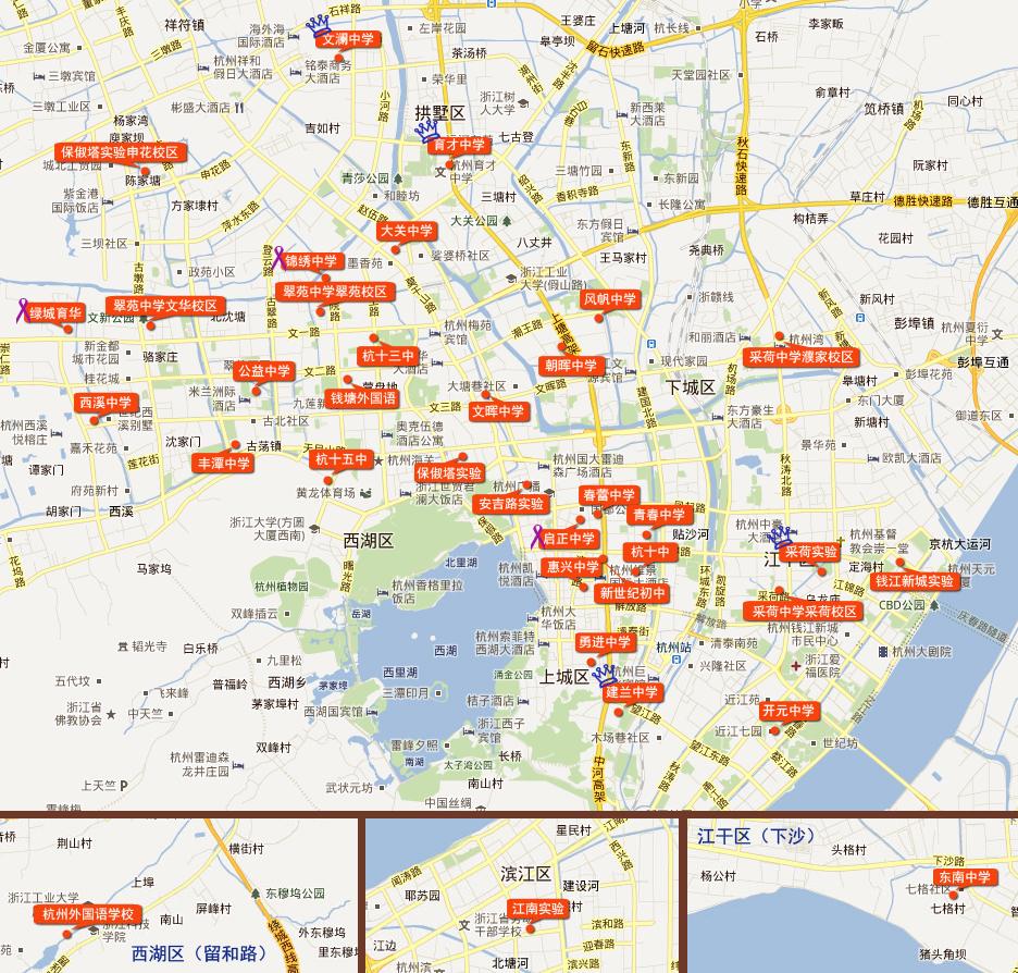 杭城初中分布 杭州奥数网